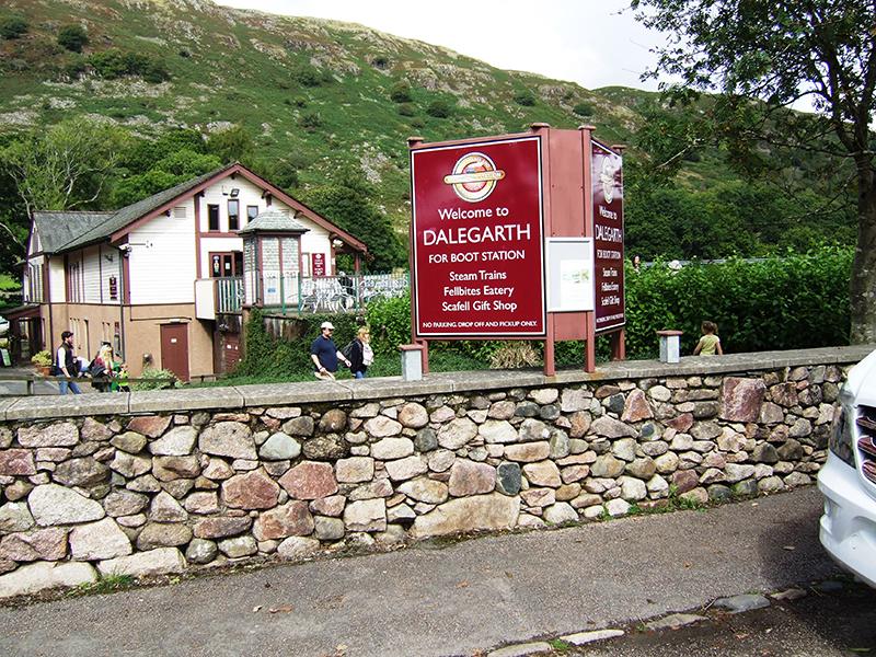 Dalegarth station building