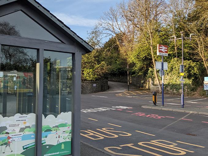 Roadside entrance to a railway station